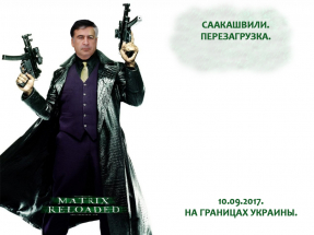matrix_reloaded_2